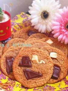 vol.1 スタバ風⁈チューイーなチョコチャンククッキー♡