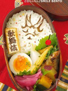 ヤングコーンのバター醤油炒め~タイム風味~