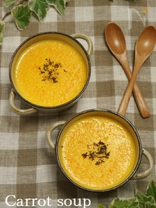 【10分で出来る!】すりおろしにんじんスープ