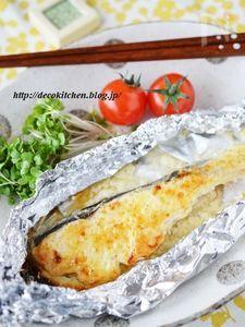 トースターで簡単お手軽!「鱈の柚子こしょうマヨ・ホイル焼き」