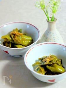 甘長ししとうの生姜蒸し煮