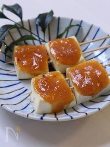 ゆず茶で作る 豆腐のゆず味噌田楽。