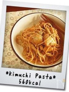 【560kcal】豚キム豆乳パスタ