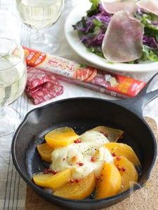 柿と生ハムいりベビーチーズのロースト