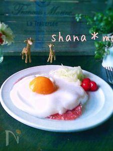 休日朝食はハムエッグ…実は(*´艸`)♪