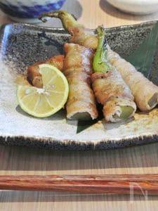 独活(うど)の豚巻き山椒醤油焼き