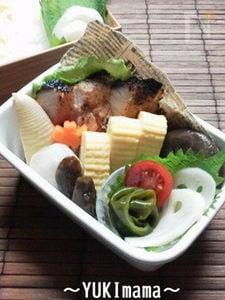 ポークグリル~酒粕マヨ味噌ガーリック~