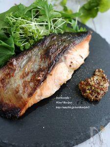 秋鮭のみりんマスタード漬け焼き