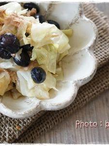 黒豆とツナとキャベツのさっぱりマリネ