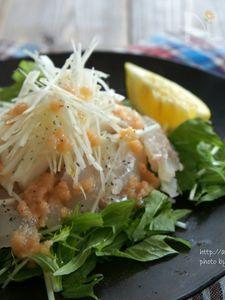 鯛とうどのカルパッチョサラダ 明太ソース