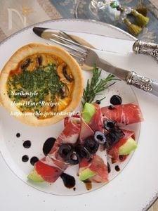 アボカドの生ハム巻き オリーブバルサミコソース