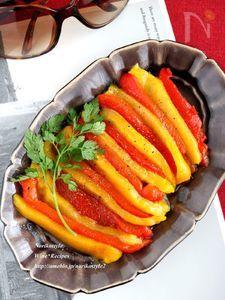 2色パプリカのナンプラーマリネ
