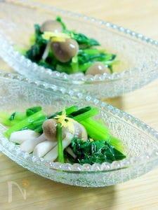 小松菜としめじのお浸し柚子風味