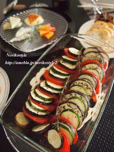 夏野菜の重ねオーブン焼き