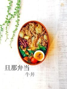 レン・チン☆牛丼