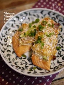 レンジとトースターで簡単【秋鮭の味噌タルタル焼き】