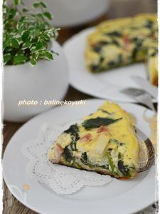 【バーミキュラ】長芋とほうれん草のキッシュ