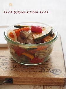【常備菜】グリル野菜の塩麹マリネ