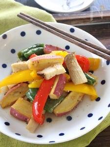 さつまいもと彩り野菜の粒マスタードマリネ