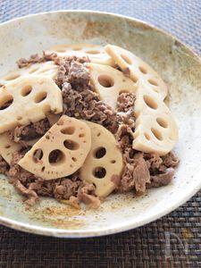 牛肉とれんこんの煮物