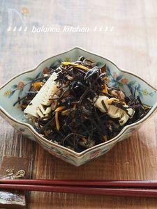 【常備菜】三重県名産 あらめの炒め煮