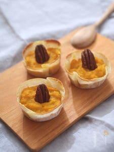 簡単前菜!かぼちゃのタルト!
