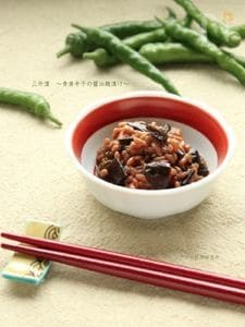 三升漬 〜青唐辛子の醤油麹漬〜