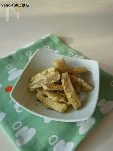 カレー風味のごぼうフリッター