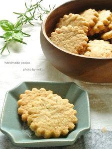 バジルとローズマリーのクッキー