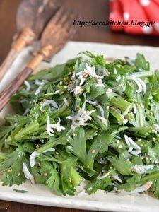 春菊がもりもり食べれる!「しらすと春菊の塩だれサラダ」