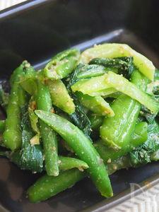 レンジ調理・どんどん食べちゃう夏の緑野菜ナムル