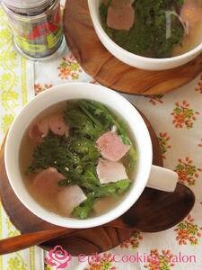だし香る ベーコンと春菊の和風スープ