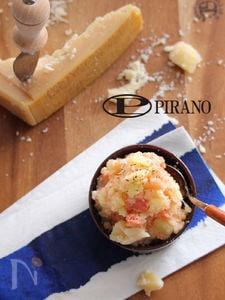 ごろっとパルミジャーノのタラモサラダ♪