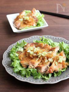 フライパンで作る揚げない油淋鶏