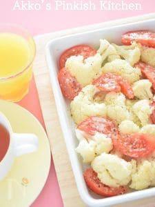 カリフラワーとトマトのパルメザンチーズ焼き