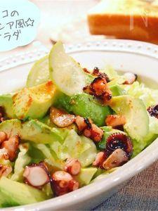 さわやかグリーンのタコのガリシア風アヒージョサラダ