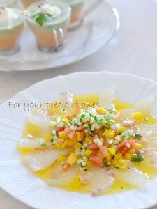 真鯛のカルパッチョ 彩り野菜とオレンジのドレッシング