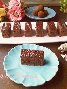 小さな小さな♪生チョコケーキ♪
