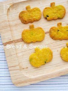 かぼちゃのサクサク米粉クッキー
