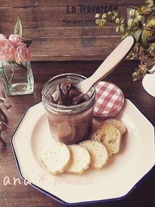 豆乳チョコスプレット♪