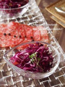 紫キャベツの赤ワインビネガーマリネ