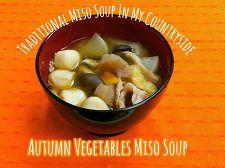 秋の味覚大集合!芋のこ汁