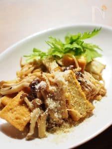 厚揚げとキノコの醤油炒め★パルミジャーノ・チーズ風味