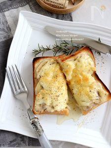 はちみつチーズおつまみバナナトースト
