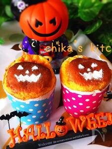 ハロウィンスイーツ♪ふわしゅわかぼちゃバニラスフレ♡