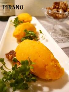【54Kcal】かぼちゃとさつまいものひとくちサラダ♪