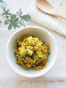 栄養満点!ツナと緑黄色野菜のふりかけ