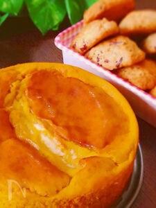 ミキサーで一発☆かぼちゃプリンケーキ