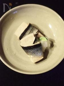 さんまと高野豆腐の炊き合わせ