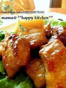 ご飯がっつり♪豚バラかたまり肉の甘辛焼き